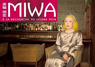 MIWA Akihiro – Documentary (Cameraman) -Trailer